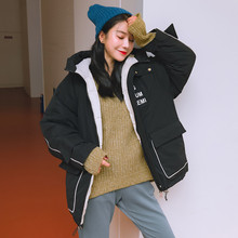 Women Winter Warm Coat Hooded Thick Loose Jacket Short Overcoat Female Stand Parka Y829