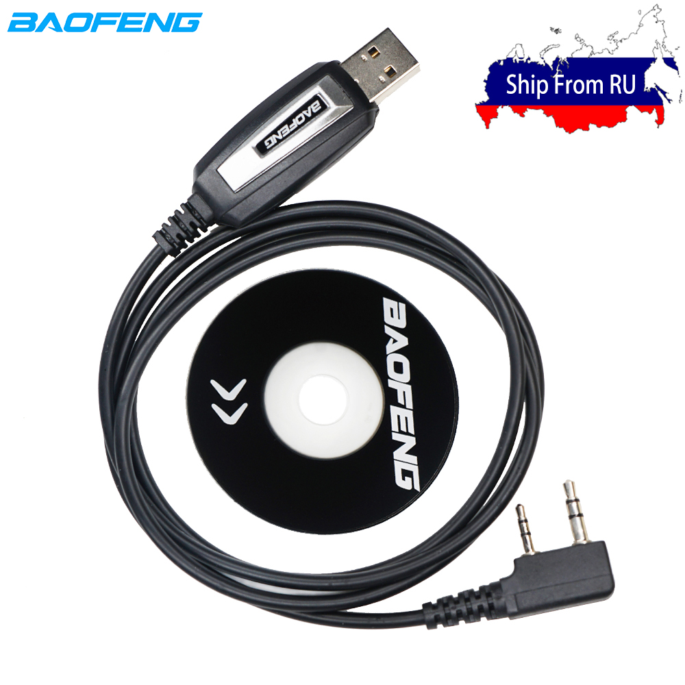 Original Baofeng USB Programming Cable With Drive Software CD For Walkie Talkie UV-5R Bf-888S UV-82 UV-8D Ham Radio For Win10 XP