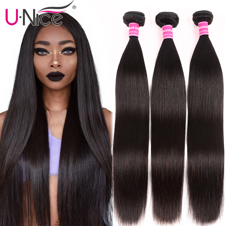 UNICE HAIR Malaysian Straight Hair Extension 8-30 Inch Natural Color Human Hair Bundles 100% Remy Hair Weave 1/3/4 Pieces