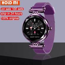 H1 akıllı saat kadın kalp hızı kan basıncı spor pedometre kadın bilezik fizyolojik döngüsü IP67 su geçirmez smartwatch