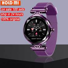 H1 smart watch women heart rate blood pressure fitness pedometer female Bracelet physiological cycle IP67 waterproof smartwatch