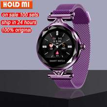 H1 smart watch women heart rate blood pressure fitness pedometer female Bracelet physiological cycle IP67 waterproof smartwatch(China)