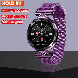 Image 1 - H1 smart watch women heart rate blood pressure fitness pedometer female Bracelet physiological cycle IP67 waterproof smartwatch