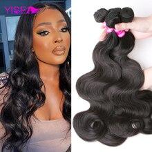 Yisea волосы перуанские волнистые волосы, для придания объема пряди Пряди человеческих волос для наращивания человеческие волосы пряди 3 Связ...