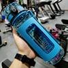 700ml Blue