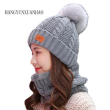 Women Winter Hat And Scarf Set Warm Cashmere Fur Pompons Knitted Scarf Hat For Girls High Quality Lady Hats Beanies