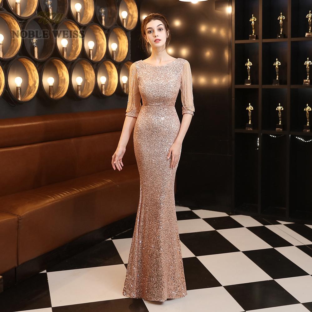 Long Prom Dresses  O Neck  Sequin Vestidos De Fiesta Largos Elegantes De Gala  Mermaid Prom Dress  Sexy Prom Dress