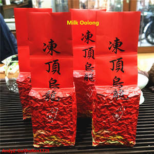 Image 2 - 2020 tayvan yüksek dağlar Jin Xuan üstün süt Oolong çay sağlık için Dongding Oolong çay yeşil gıda süt aroması
