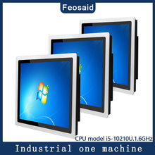 15 inch industrial computer embedded capacitive screen without fan host i7CPU 8GRAM 128GSSD WiFi PLC control integrated PC