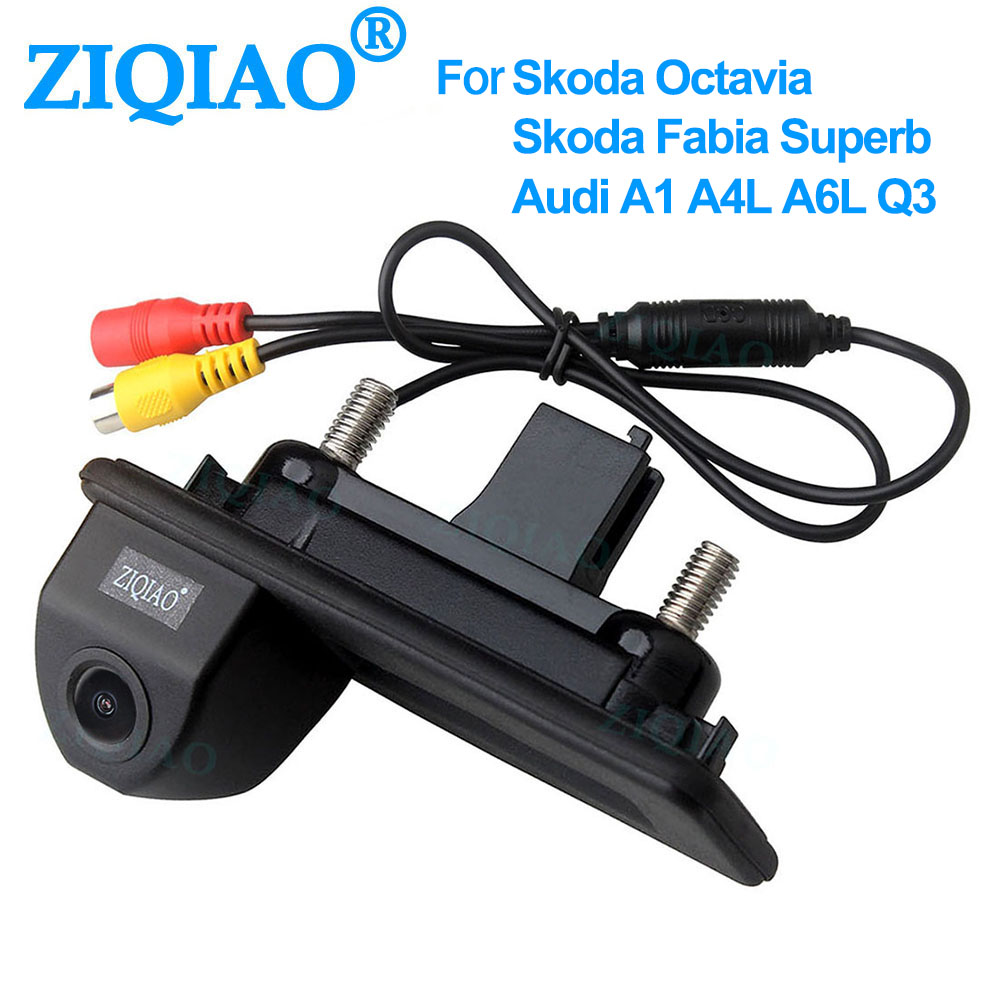 ZIQIAO for Skoda Octavia Fabia Superb Audi A1 A4L A6L Q3 Rear View Camera HS039
