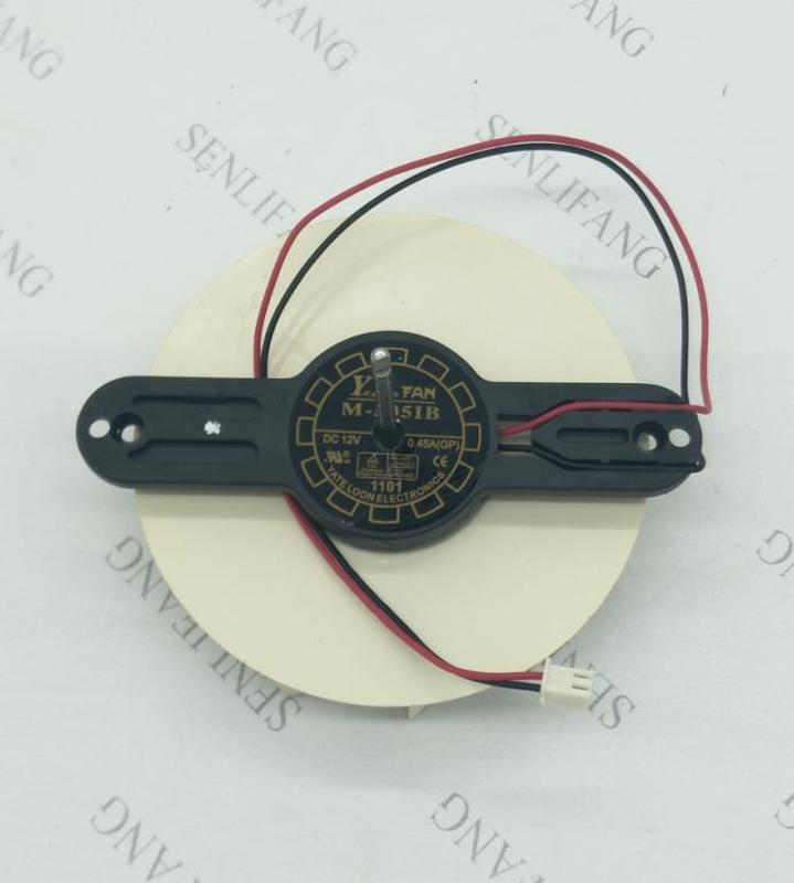 Free Shipping  For Cooling Fan 9225 M-3051B 12VDC 0.45A Two-wire Circular DC Fan