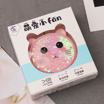 Cute Mini Fan With LED Light Portable Hand Fan Usb Rechargeable 1200mAh Battery Handheld Gadgets Cool Home Office 525#2 2