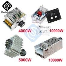AC 220V elektroniczny Regulator napięcia SCR ściemniania kontrola prędkości regulacja temperatury 4000W 5000W 10000W Regulator prędkości silnika kontrola prędkości ler