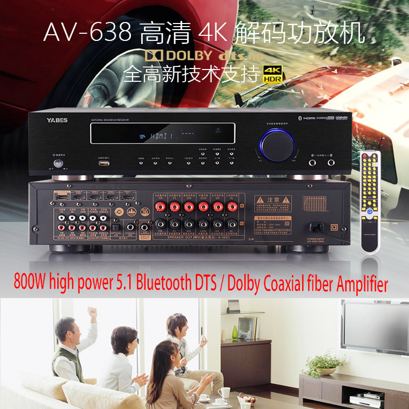 KYYSLB 500W/600W 220V 5.1 Bluetooth Amplifier Home High-power Professional Digital Amplifier DTS Dolby HD Decoding Amplifier