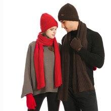 Зимняя новая модная шапка шарф перчатки набор толстые теплые для женщин и мужчин сенсорный экран Нескользящие варежки ветрозащитные унисекс шапочка шарф
