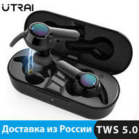 UTRAI Wireless Earphones Bluetooth 5.0 TWS Earbuds True Wireless Stereo HIFI Touch Headset For Xiaomi Phone Gaming Sport Headset