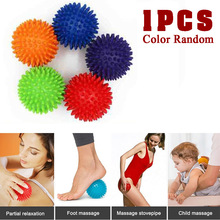1PC Spiky Foot Sole Hand Massage Ball Yoga Sports Fitness Hand Foot Pain Relief Tool Muscle Relax Apparatus Wholesales PVC LESHP ionic detox foot bath arrays round stainless steel array aqua spa foot massage relax pain relief tool ionic cleanse ion spa
