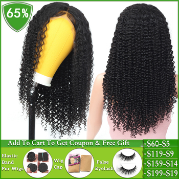 afro kinky curly human hair wig 13x4 lace front wig Brazilian short lace front human hair wigs for women non-remy 150% Density brazilian kinky curly human hair wig 4x4 13x4 lace front wig 150% density trendy beauty non remy 100% human hair lace front wigs