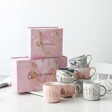 Элегантная Мраморная керамическая кофейная чашка чайная с золотой