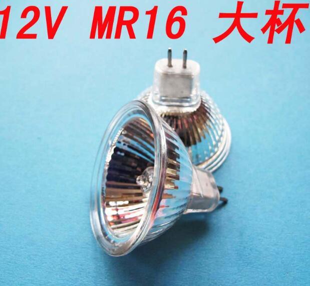 1 шт. MR16 галогенная лампа 12 В 20 Вт 35 Вт 50 Вт 50 мм, прозрачное стекло, диммируемая лампа, теплый белый свет 2700K