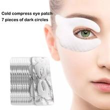 Collagen Eye Mask Anti-Wrinkle Eye Patches Moisturizing Moisturizing Eye Care Dark Circles Eye Bags Treatment BUTT666
