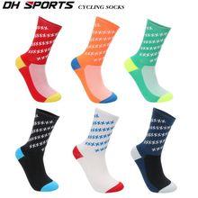 Новое поступление, носки средней длины для велоспорта, впитывающие пот дышащие спортивные носки, Компрессионные носки для бега и верховой езды для мужчин и женщин