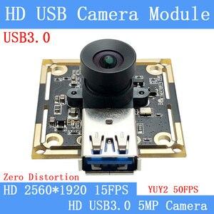 Камера с нулевым искажением HD 5MP USB 3,0 веб-камера 50FPS 30FPS 5MP высокая скорость YUY2 UVC USB модуль камеры для Android Linux Windows Mac