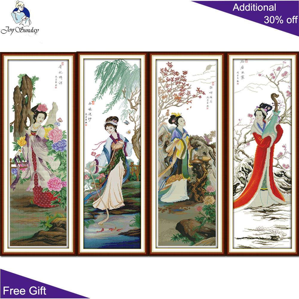 Joy Sunday Four ancient Chinese Beauty R283R284R285R286 Yang Yuhuan Xi Shi Washing Gauze Diaochan Wang Zhaojun Cross Stitch Kits image