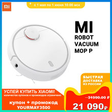 Робот-пылесос Xiaomi Mi Robot Vacuum-Mop P|Влажная, сухая уборка|210Вт|Время работы 110мин|Mi App|Гарантия, доставка