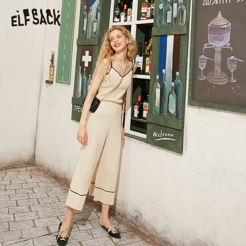 ELFSACK Black Solid Minimalist Wide Leg Casual Pants Women Two Piece Set 2020 Spring Apricot Pure Ladies Two Pieces Outfits