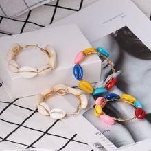 Модный женский кулон ракушка, круглые серьги, пляжный стиль, элегантные женские серьги, ювелирные изделия H8WF