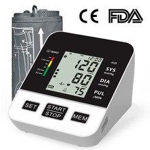 Ev kan basıncı monitörü otomatik dijital LCD büyük manşet üst kol kan basıncı monitörler tıbbi BP nabız darbe ölçer