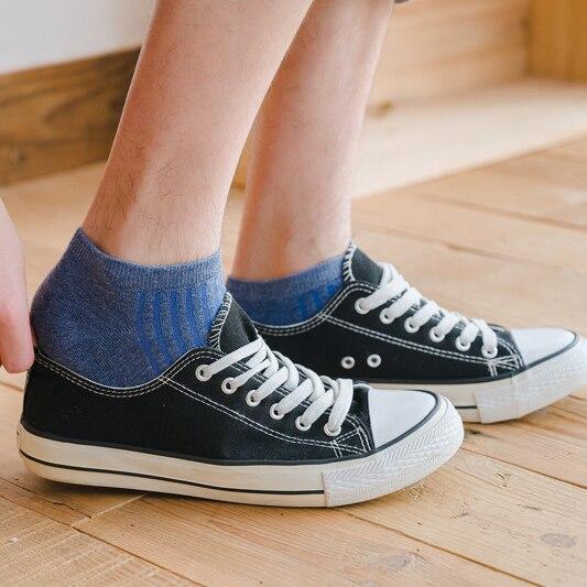 ØHot DealsShort Socks Lover Solid Female 7pairs/Lot Men SummerÍ
