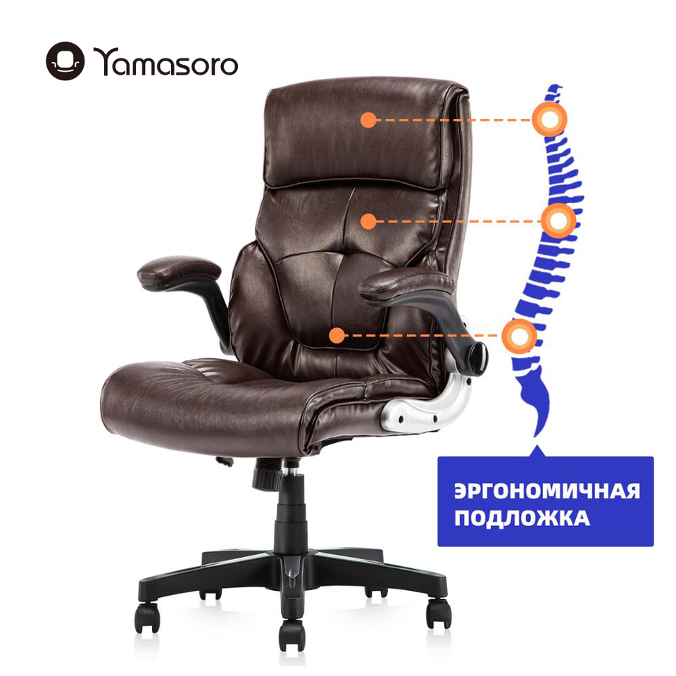 Yamasoro High Back Leather Executive Office Chair Computer Chair Bar Chair Gaming Chair Adjustable Height With Armrest Office Chairs Aliexpress