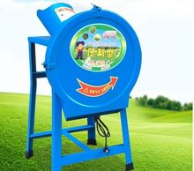 Agriculture machinery & equipment grass grinding machine/farm grass shredder grinder for sale(China)