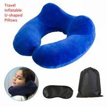 Inflatable Uรูปหมอนท่องเที่ยวกลางแจ้งแบบพกพาหมอนNeckrest Travelพับช้าReboundรถไฟเครื่องบินOffice Travel