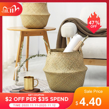 Household Storage Foldable Natural Seagrass Woven Storage Basket Pot Garden Flower Vase Hanging Wicker Basket Bellied Baskets