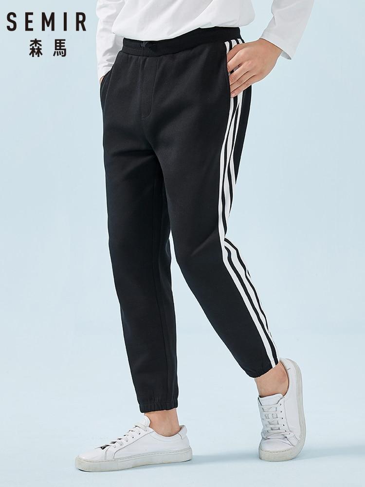 Semir Casual pants men 2019 spring and autumn new contrast color striped nine pants sports men loose pants