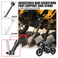 CNC Adjustable Kickstand Side Stand Foot Support for 2014 2015 2016 Yamaha MT09 FZ09 FZ MT 09 Sidestand Motorcycle Accessories