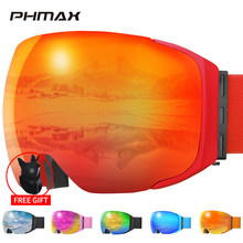 PHMAX-Gafas de esquí magnéticas para hombre, gafas de esquí antiniebla con máscara de esquí para adultos, gafas de protección de Snowboard de doble capa UV400