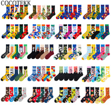 5 Pairs/lot Brand Men Socks Cotton British Style Street Wear Designer Happy Sock