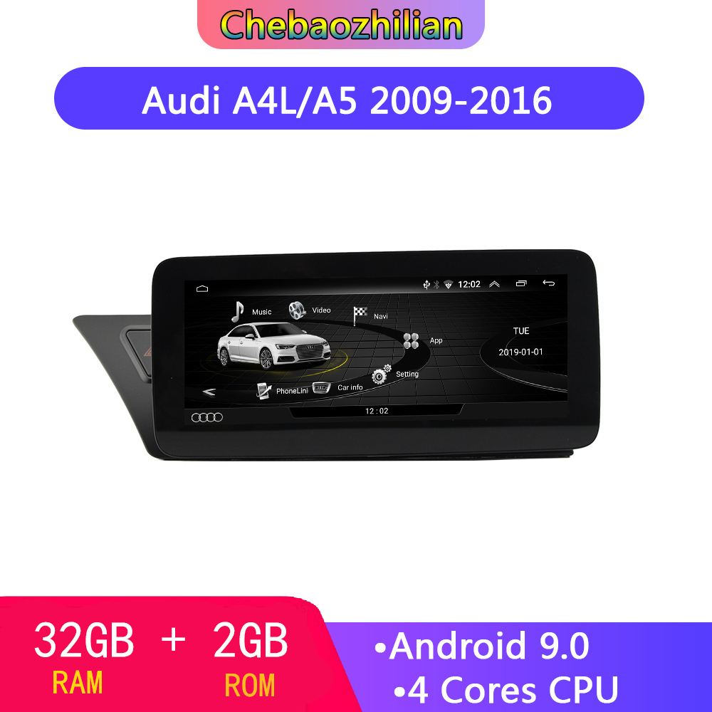 Android 9.0 For Audi A4L B8/A5 2009-2016 10.25 inch HD touch screen 2+32G Car GPS Navigation Radio multimedia DVD player