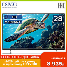 LED Television POLAR P28L51T2CSM Consumer Electronics Home Audio Video Equipments Smart TV 30InchTv
