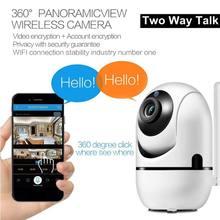 Умная wi fi камера hd 1080p облачная беспроводная наружная инфракрасная