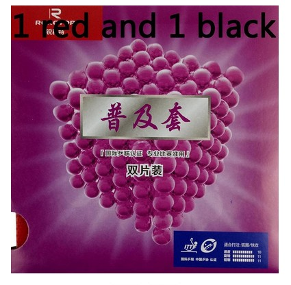 2pieces  Reactor Corbor Training A Pair Of Pips -in Table Tennis PingPong Rubber With Sponge