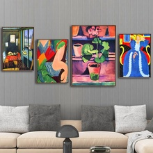 French Henri Matisse Girl Canvas Painting Home Wall Decor HD Printed Elegant Woman Modular Pictures Ballet Posters and Prints french moderns monet to matisse 1850 1950