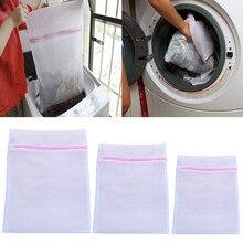 Хозяйственная сумка для стирки в стиральной машине, вязаная сумка для одежды, бюстгальтеров, свитеров, недеформируемая сумка, Сетчатая Сумк...