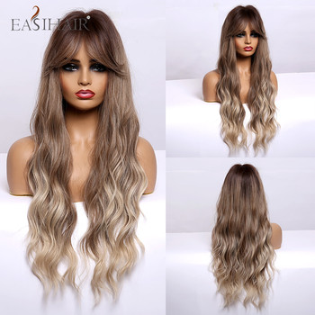 EASIHAIR Ombre Brown to Blonde Long Wig with Bangs Middle Part Body Wave Cosplay Heat Resistant Synthetic Hair for Women - discount item  57% OFF Synthetic Hair