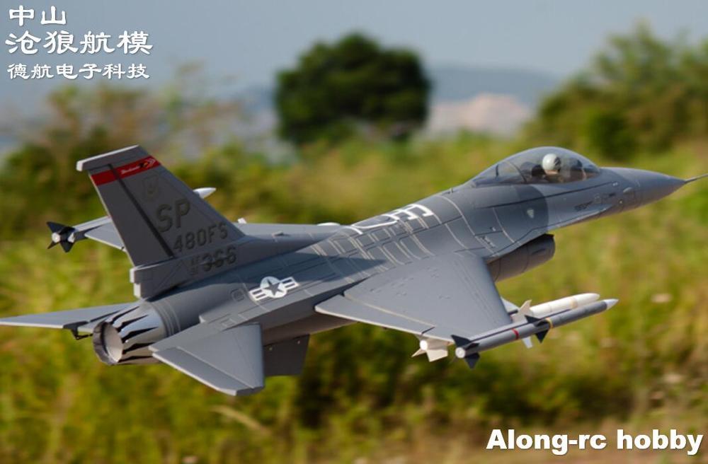 RC самолета приводимого в движение с помощью электропривода модель ру аэроплана хобби игрушка 70 мм EDF выдвижными посадочными Шестерни 70 само...
