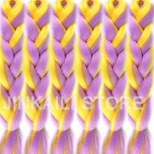 24Inches 100g/Pack Box Jumbo Braids Long Ombre Synthetic Heat Resistant Braiding Hair Crochet Extensions African JINKAILI